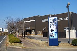 国民宿舎「水郷」01