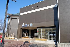 国民宿舎「水郷」02