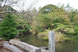 東城寺02