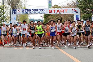 かすみがうらマラソン兼国際盲人マラソンかすみがうら大会01