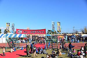 土浦カレーフェスティバル01