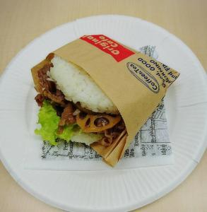 『飯村牛のライスバーガー』の画像