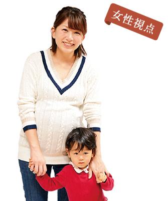 『星野 奈緒美さんスマートフォン向け』の画像