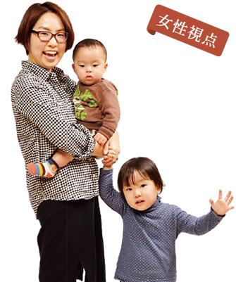 『三好 迪代さんスマートフォン向け』の画像