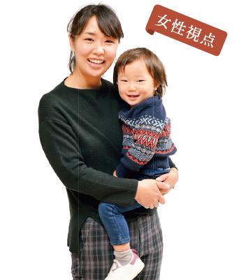 『高橋 真理子さんスマートフォン向け』の画像