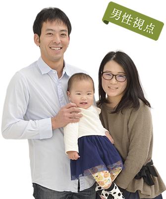 『高橋 勇介さんスマートフォン向け』の画像