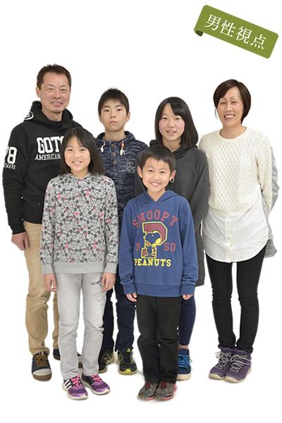 『渡辺 勲さん』の画像