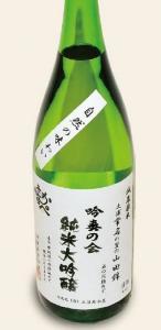 『土浦常名の里の純米大吟醸』の画像