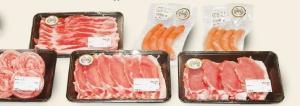 『佐藤畜産の極選豚』の画像