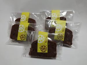 『れんこんショコラ』の画像