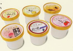 『果樹アイスクリーム』の画像