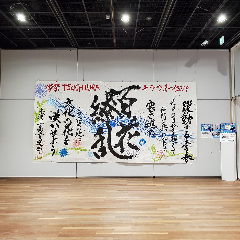 『アートな作品07』の画像